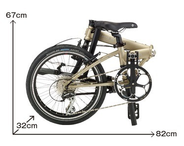 DAHON-Speed-D8-2016-folding.jpg