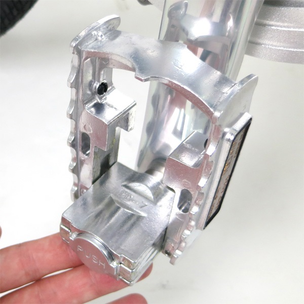 ブリヂストン トランジットスポーツG26(TSG268)ペダルの折りたたみ状態